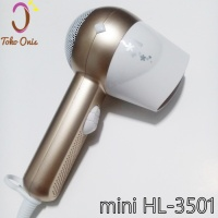 Hair Dryer Heles HL-3501